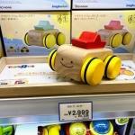 海外で買えない日本のおもちゃ10選 ひらがなを楽しく覚える!