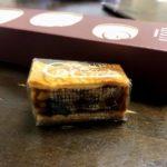 海外へのお土産に最適な日本のお菓子 1か月以上常温保存できる逸品