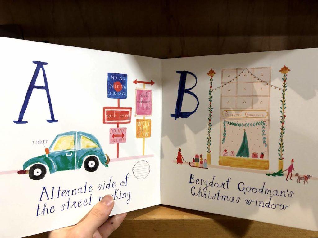 ニューヨークのアルファベット絵本