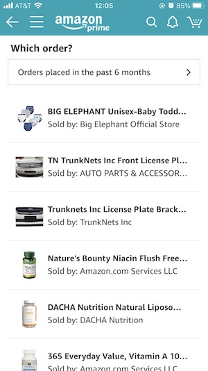 Amazonカスタマーサービス商品選択画面
