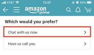Amazonカスタマーサービス問い合わせ方法選択