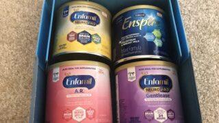 アメリカで粉ミルクサンプルを無料でもらう方法