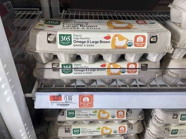 ホールフーズの卵
